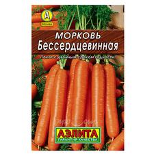 Семена Морковь Бессердцевинная