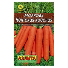 Семена Морковь Нантская красная
