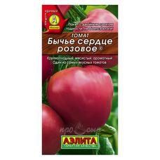 Семена Томат Бычье сердце розовое
