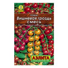Семена Томат Вишневая гроздь, смесь