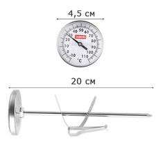 Термометр механический большой (щуп 20 см, циферблат 4,5 см)