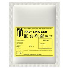 Плесень для сыра Standa Geotrichum candidum LMA GEO 114 (на 100 литров молока)